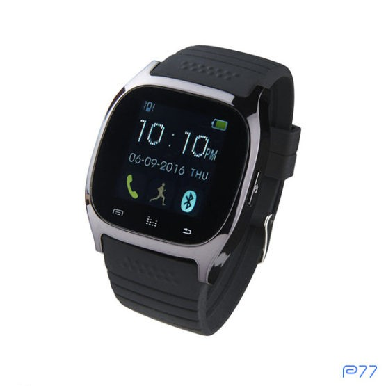 Smart_Watch_SART_Personalizzato